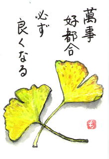 20111123_2181060.png