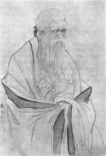 500px-Representation_of_Laozi.png